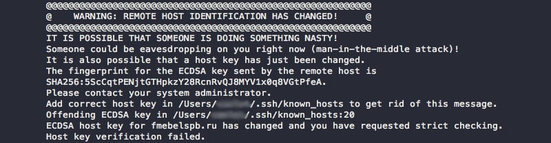 Ошибка WARNING: REMOTE HOST IDENTIFICATION HAS CHANGED